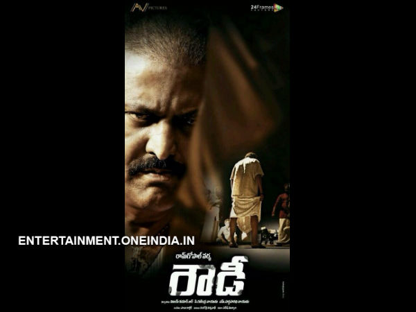 Mohan Babu's Natural Avatar