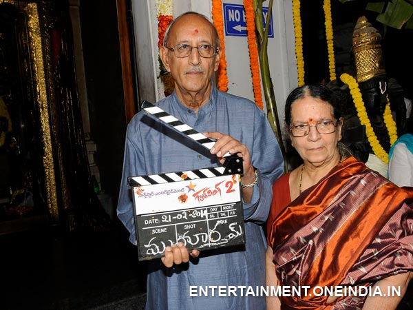 Sharath Marar's Father Starts GS 2 Shoot
