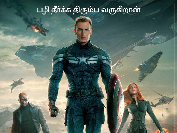 Captain America Winter Solider To Be Dubbed In Tamil