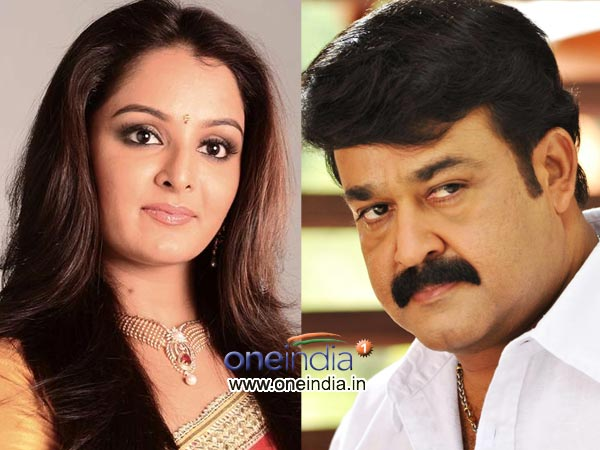 Manju Warrier and Mohanlal