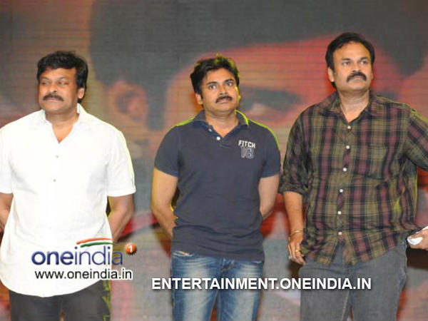 Chiranjeevi Skip Teen Maar Audio Launch