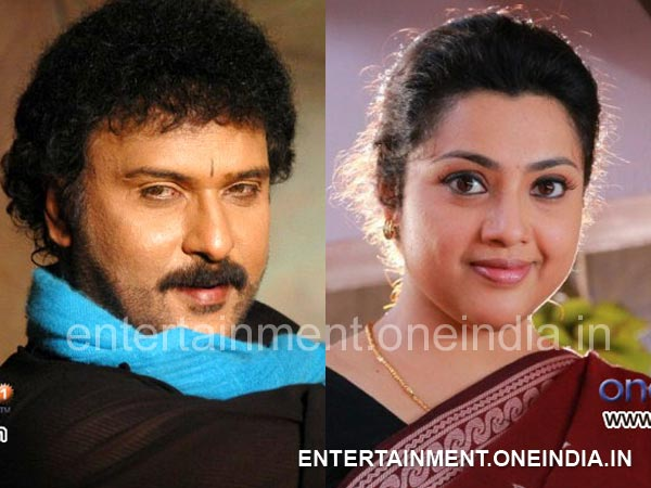 Meena To Romance Venkatesh In Telugu Version
