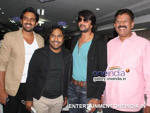 Eminent Personalities At Audio Launch Event