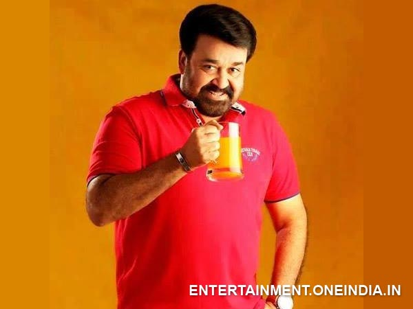 Mohanlal Played The Host