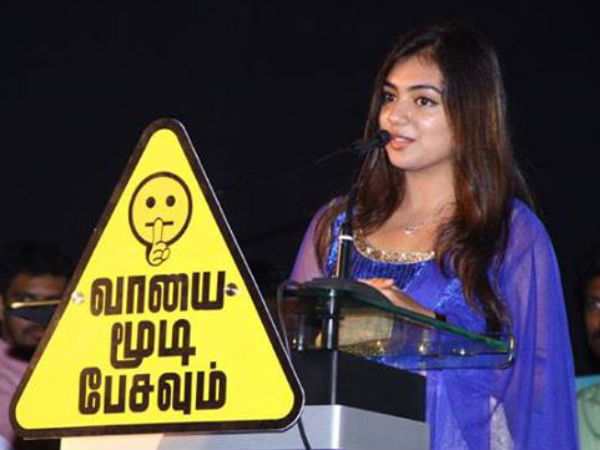Nazriya Nazim's Speech At Vaayai Moodi Pesavum Audio Launch