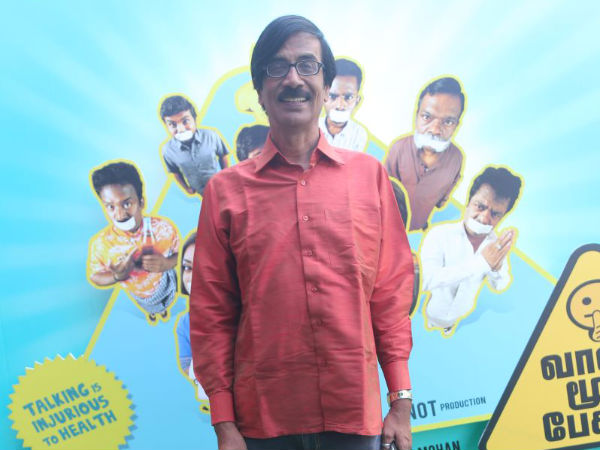 Manobala At Vaayai Moodi Pesavum Music Release
