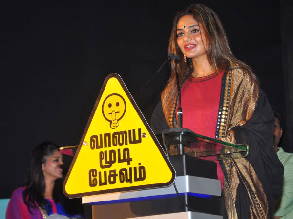 Madhoo Speaking At Vaayai Moodi Pesavum Audio Release