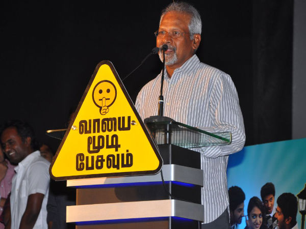 Mani Ratnam Speaking At Vaayai Moodi Pesavum Audio Release