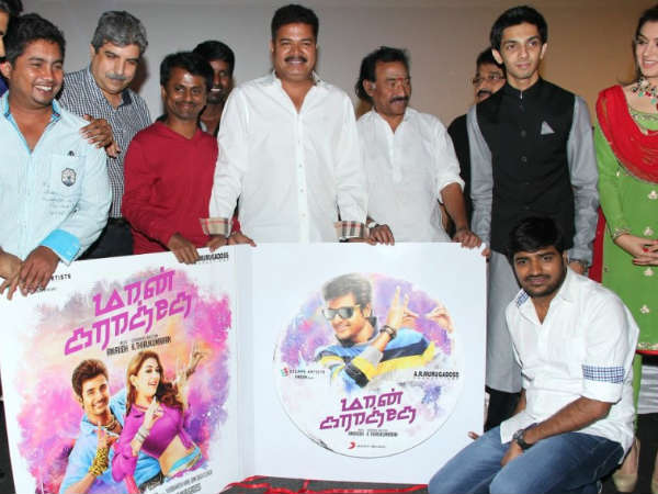 Photo: Celebs At Maan Karate Audio Release
