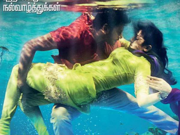 Lakshmi Menon | Passionate Kiss | Vishal | Naan Sigappu ... Naan Sigappu Manithan Lakshmi Menon Kiss