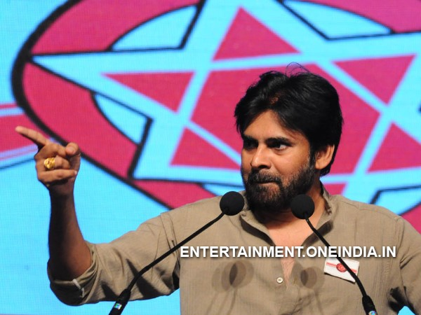 Pawan Kalyan Upset With Congress