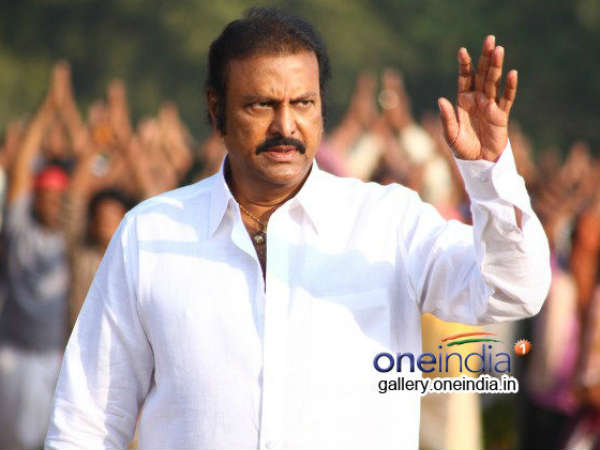 Mohan Babu Completes Dubbing For Rowdy