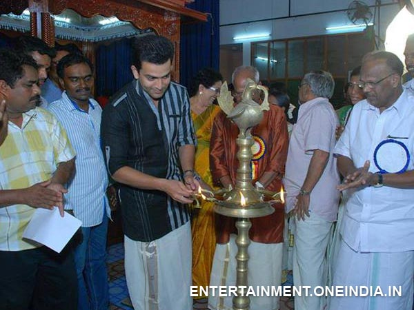 Prithviraj Inaugurates The Function