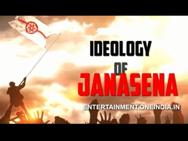 Pictures Of Pawan Kalyan's Book ISM Animation Video