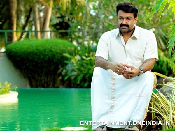 Mohanlal, Go Green Message