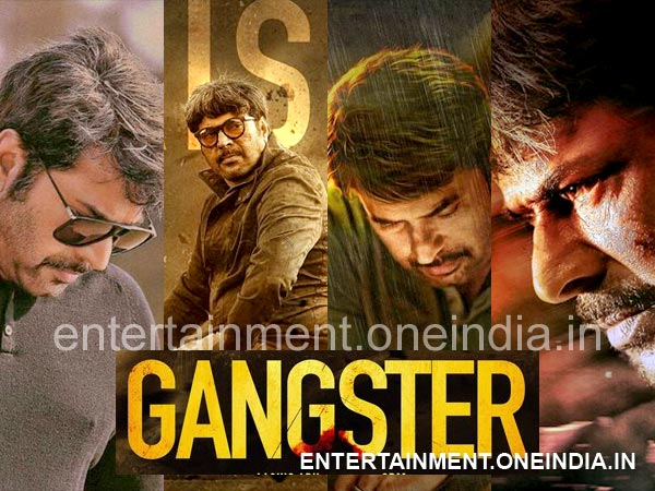 Gangster Official Trailer, Mammootty