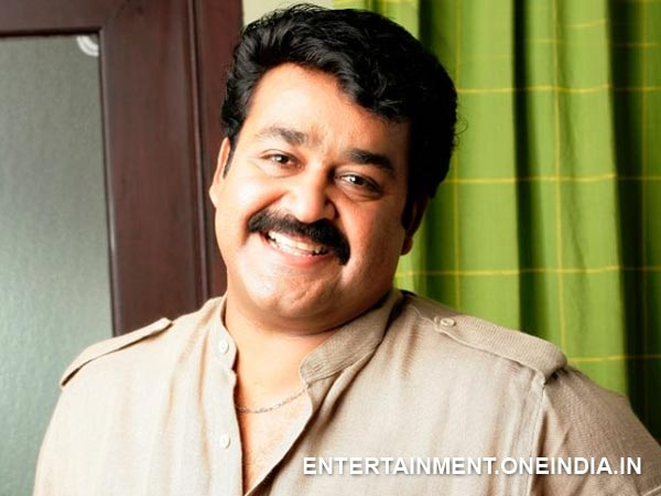 Mohanlal, B Unnirksishnan, Mr Fraud Malayalam Movie