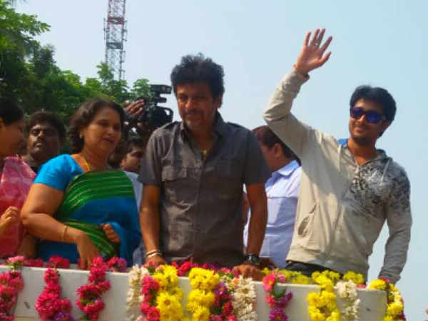 Shivaraj Kumar And Geetha