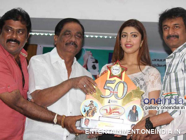 Pranitha Felicitated At The Event