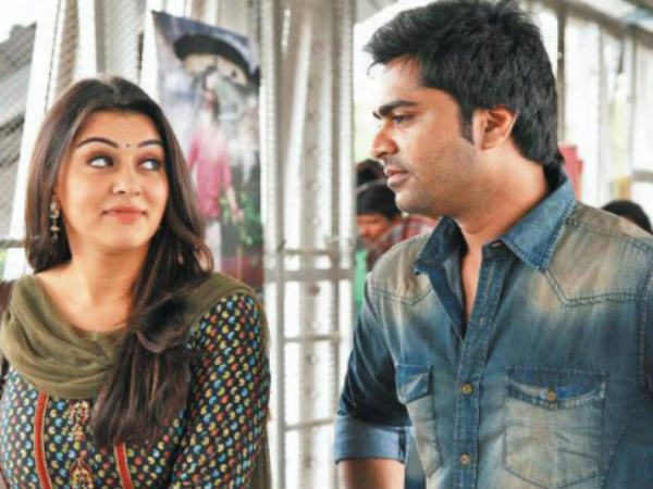 Simbu Announces