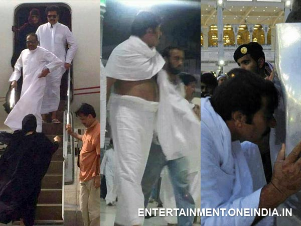 Mammootty Umra Picture