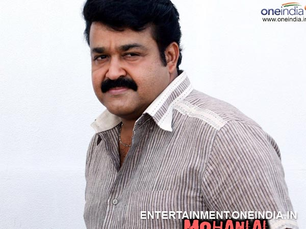 Mohanlal, Football World Cup Brazil