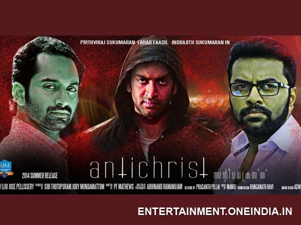 Antichrist Malayalam Movie