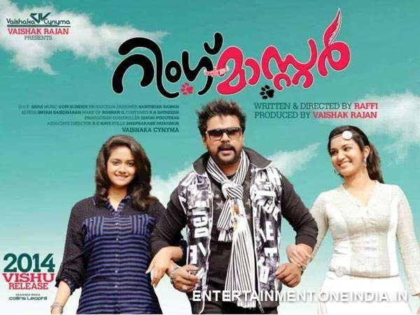 Image result for ring master movie