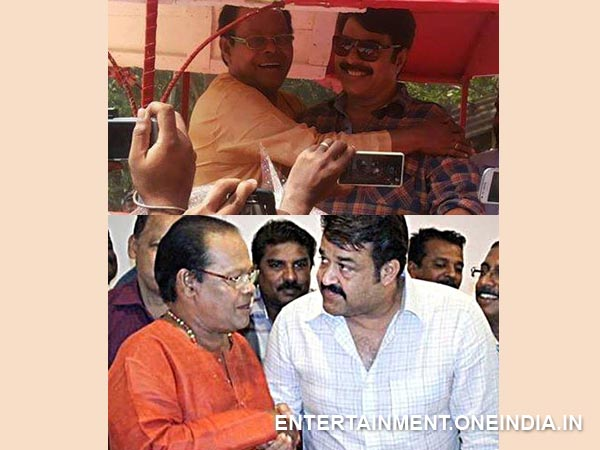 Mohanlal, Innocent, Mammootty, Election Campaign