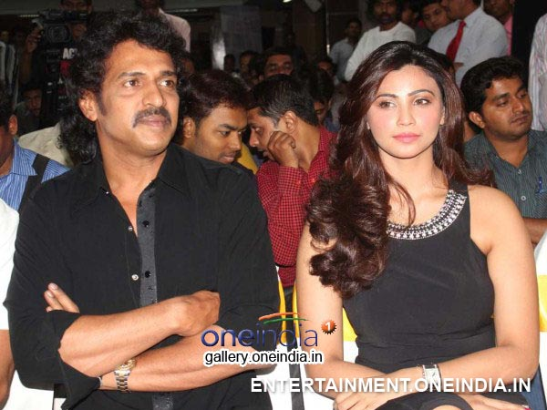 Upendra And Daisy Shah
