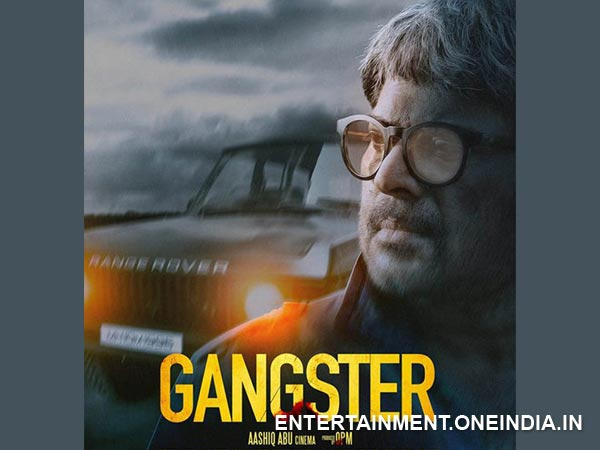 Ganagster Malayalam Movie Certification