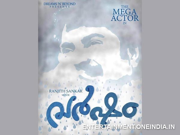 Mammootty, Varsham Movie, Ranjith Sankar