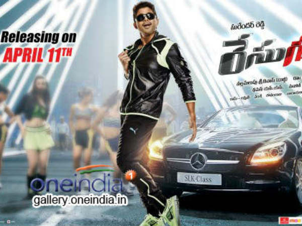 Race Gurram Characters Race Gurram Review 3/16