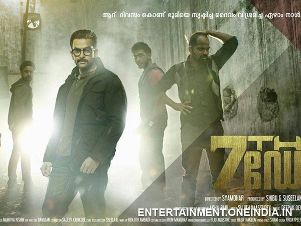 7th Malayalam Movie Review, Prithviraj Movie 7th Day