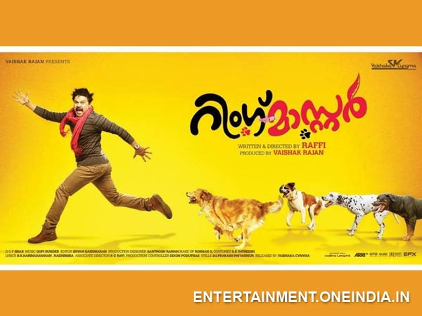 Ring Master Malayalam Movie Review, Dileep Movie Ring Master Review