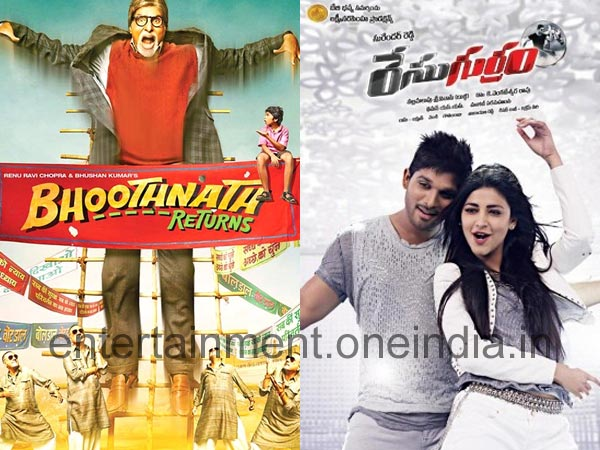Race Gurram Collection In Andhra