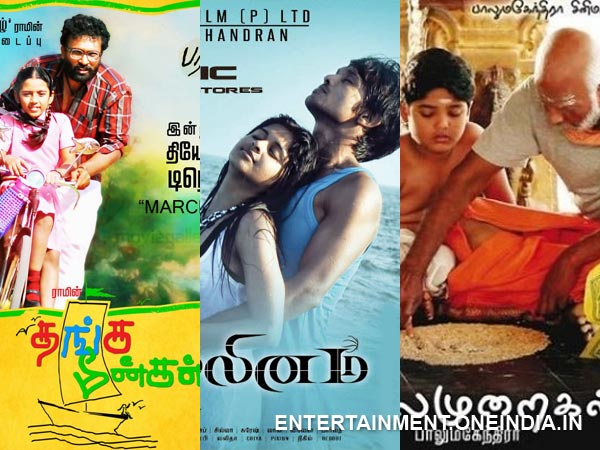 61st National Awards: Thanga Meengal Wins Multiple Awards