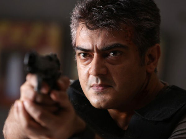 Ajith's Only Interest Is Films