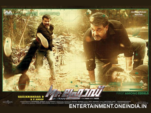 Mohanlal, Action Sequence In Mr Fraud