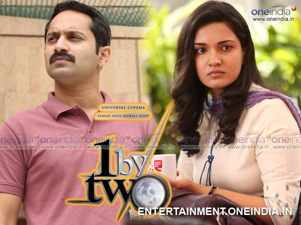 Fahad Fazil Movie 1 By Two