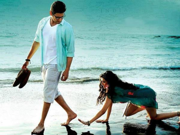 1: Nenokkadine  - $ 1 Million Mark