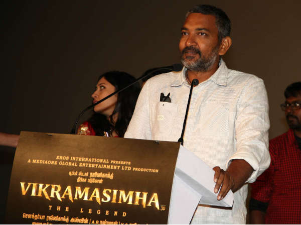Rajamouli Address Gathering At Vikramasimha Trailer Launch