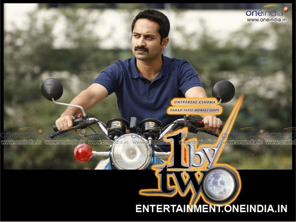 Fahad Fazil Movie 1 By Two, 1 By Two Review