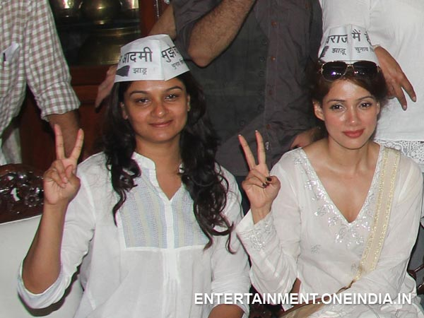 Victory For AAP