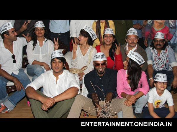 Stars With AAP Caps