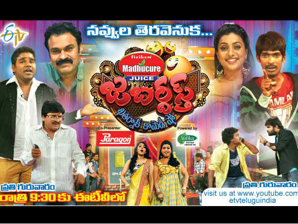 Pictures top 5 telugu reality tv shows with highest trp ratings filmibeat - Reality tv shows ...