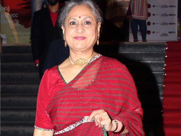 Best Supporting Actress: Jaya Bachchan