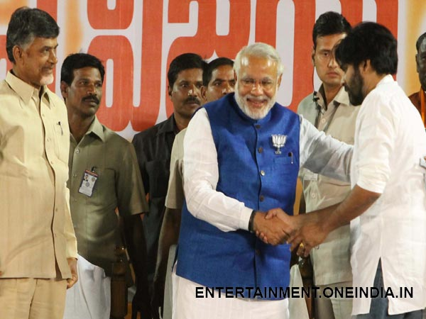 Pawan Kalyan Asks People Support For Narendra Modi