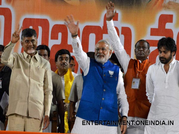 Pawan Kalyan's Words Touches Narendra Modi's Heart