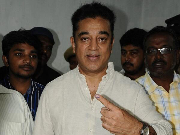 Photo: Kamal Hassan Casts His Vote